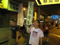 IMG_2163 (Charles Mok) Tags: gavin lsd wanchai kwai