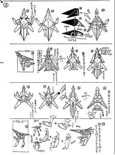 Origami Plane Robot Pg 5
