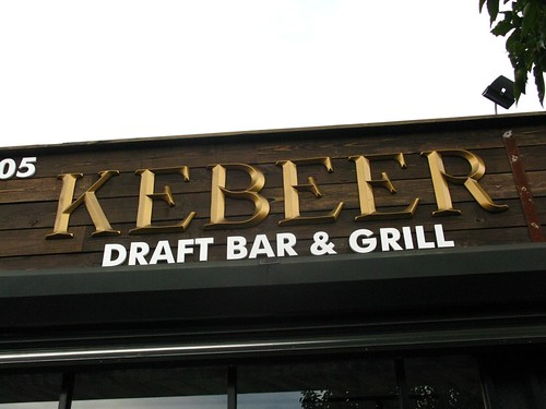 Kebeer bar in Brighton Beach