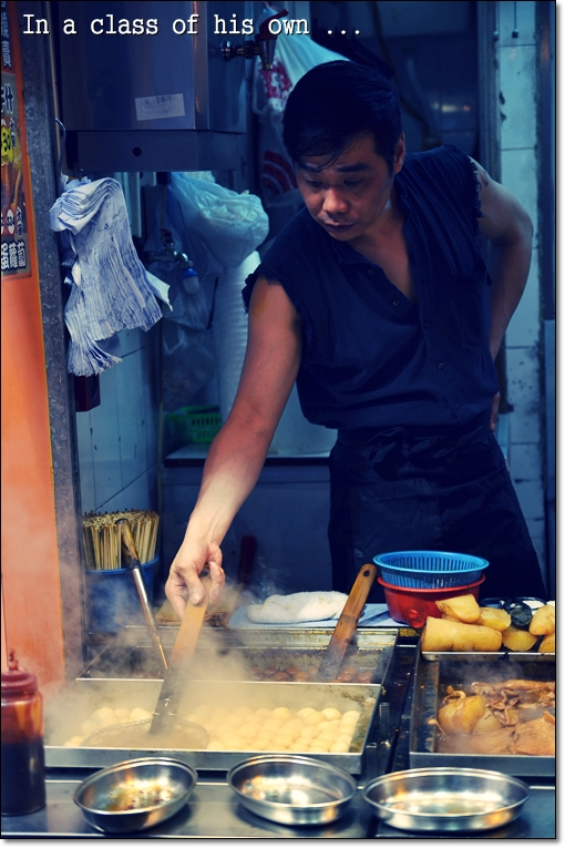 Poser of a Fishball Seller