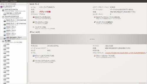 Screenshot-492 GB RAID-1 アレイ (492 GB RAID-1 アレイ) [-dev-md2] — ディスク・ユーティリティ3