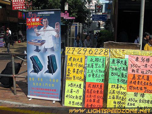 HK09Day0400080