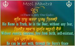 Mool Mantar - II