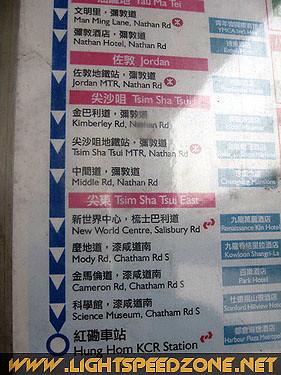 HK09Day0100011