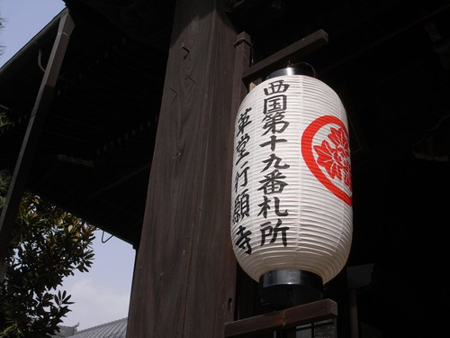 行願寺(革堂)@京都-09