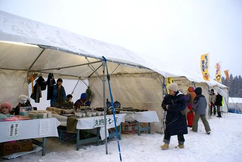 雪原カーニバルなかさと2009