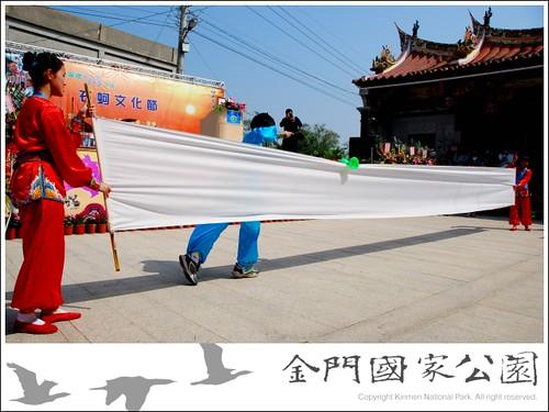 2009石蚵文化節-04