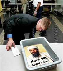 Osama Vision
