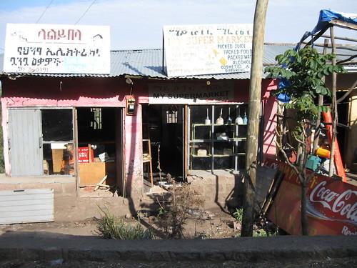 Lalibela supermarket