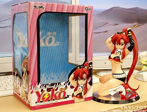 Gift Yoko