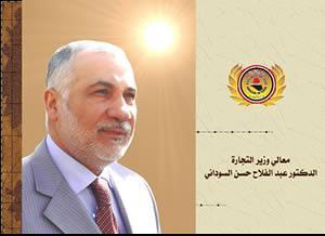 Abed Falah al-Sudani