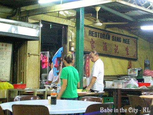 Restoran Sang Kee
