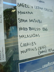 Malasadas on the menu!