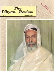 King Idris of Libya (royalist_today) Tags: 1969 king libya monarchy 1951 idris gaddafi cyrenaica