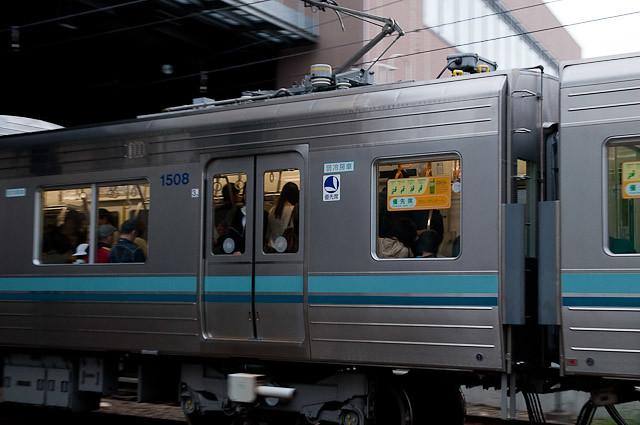 京王電鉄井の頭線1000系1008F サハ1508 海側
