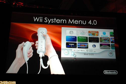 Wii System Menu 4.0 (2).jpg