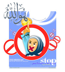 هو الله ...حسبنا (توفيق) Tags: stop pas liberte touche droit التعبير مواقع العدل كفى حجب جماعة والإحسان لرأي وحرية حجباً منعاً déxprimer