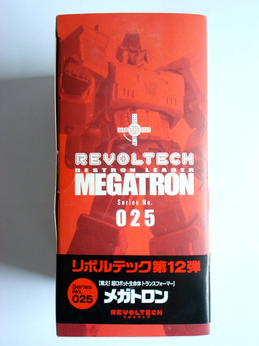 N°025 - Megatron 3458103160_347f68250e