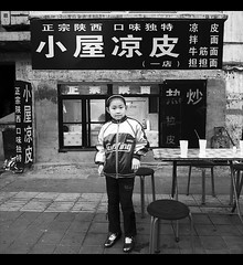 Fndin  (davidfattibene) Tags: china urban bw lifestyle chengde bnvitadistrada bncitt