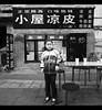 Fàndiàn 飯店 (davidfattibene) Tags: china urban bw lifestyle chengde bnvitadistrada bncittà