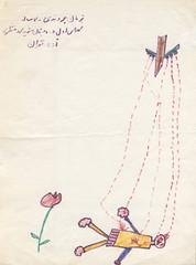 نقاشی بچه های جنگ (Nahidyoussefi) Tags: children iran tehran ایران تهران بچه وحشت جنگ نقاشی بمب کودکانه 7ساله هواپیماجنگی