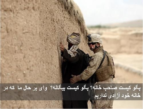 """""""la guerre est ingagnable dans ce pays"""" 3505028849_4dc756d112"""
