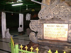 Mushola Goa Akbar Tuban (Masjid Nusantara) Tags: goa akbar tuban mushola