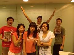 My English Class