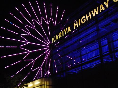 【夜景】 刈谷PA ハイウェイオアシス