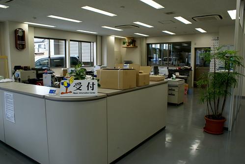 新潟日報折込センター