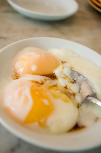 Soft Boiled Eggs