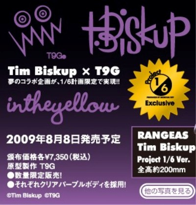 1/6 Project Biskup x T9G Helper and Rangeas