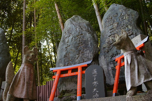 graves at Fushimi-Inari 2