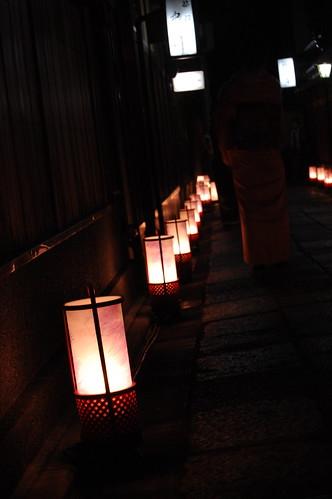 Kyoto Higashiyama Hanatouro