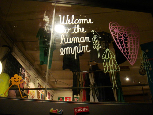 Welcome to the Human Empire at Duduá