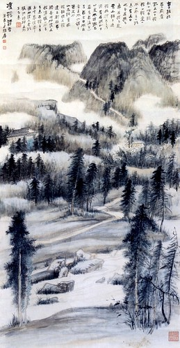 Zhang Daqian: Landscape Paintings