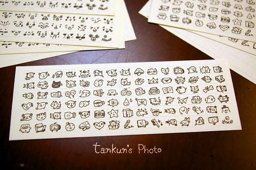 小動物貼紙