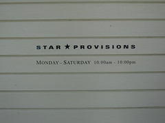star provisions sign