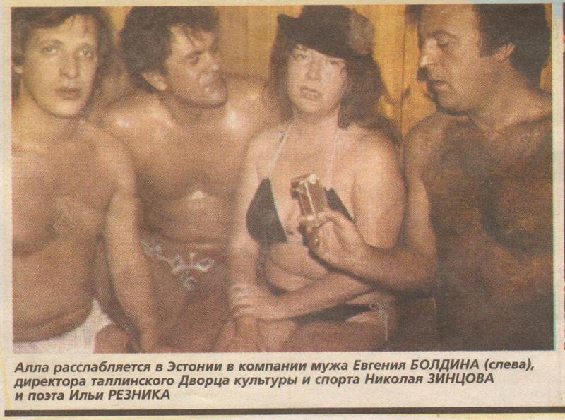 ПУГАЧЁВА развлекается в бане с Евгением БОЛДИНЫМ, Ильёй РЕЗНИКОМ и эстонски