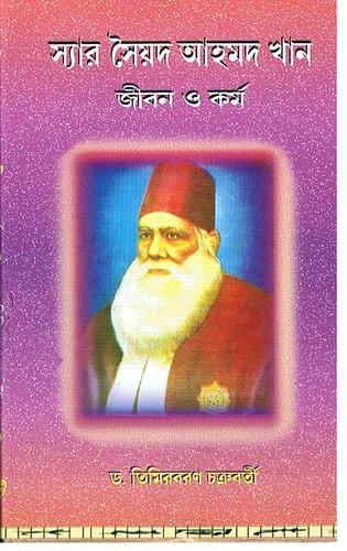 Sir Syed Biography