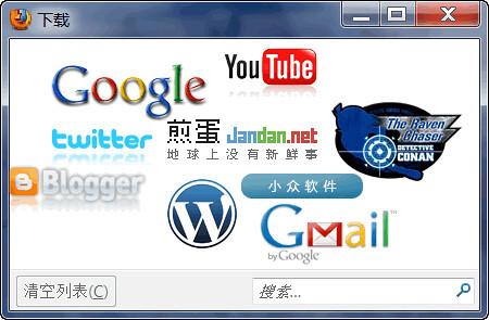 AHK Screen WaterMark – 屏幕水印小众版[.net]