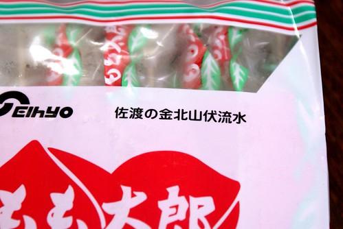 セイヒョーのもも太郎
