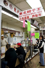 Best North Dumpling Shop