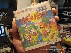 Life before Super Mario Bros. 2 ... (Grooveraider) Tags: 2 classic japan video nintendo super mario games retro system entertainment disk panic toad nes 8bit bros famicom wart doki grooveraider