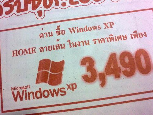 Windows XP ลายเส้น