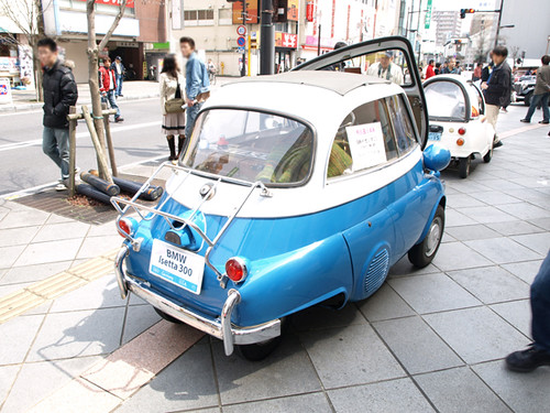 Classic Car Event in Tsuchiura Japan [Apr. 05. 2009]