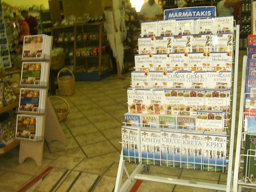 cretan cookbooks