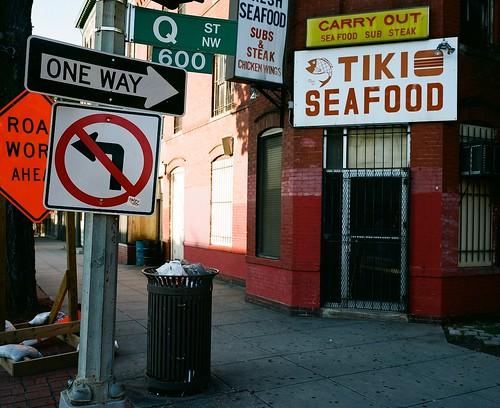 Tiki Seafood, Shaw, DC