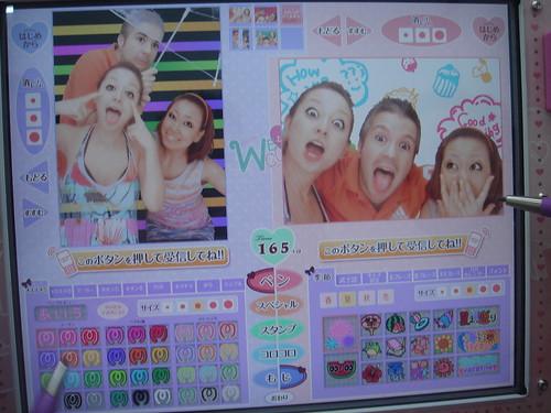 Lo schermo touchscreen di modifca delle foto
