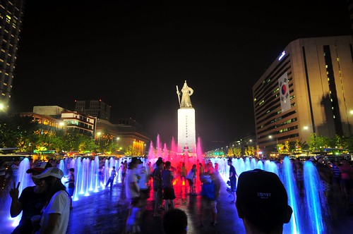 Gwanghwamun Plaza Fountain